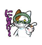 泥棒ネコ(個別スタンプ:22)