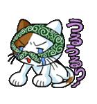 泥棒ネコ(個別スタンプ:25)