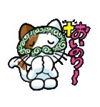 泥棒ネコ(個別スタンプ:30)