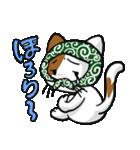 泥棒ネコ(個別スタンプ:31)