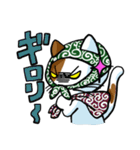 泥棒ネコ(個別スタンプ:36)