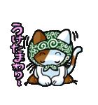 泥棒ネコ(個別スタンプ:37)