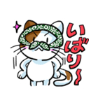 泥棒ネコ(個別スタンプ:38)