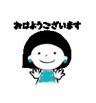 おめかしちゃん(個別スタンプ:01)