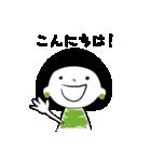 おめかしちゃん(個別スタンプ:02)