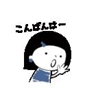 おめかしちゃん(個別スタンプ:03)