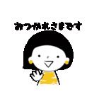 おめかしちゃん(個別スタンプ:04)