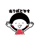 おめかしちゃん(個別スタンプ:05)