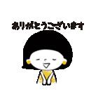おめかしちゃん(個別スタンプ:06)