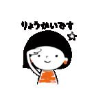 おめかしちゃん(個別スタンプ:07)