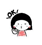 おめかしちゃん(個別スタンプ:08)
