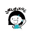 おめかしちゃん(個別スタンプ:09)