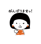おめかしちゃん(個別スタンプ:10)