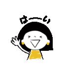 おめかしちゃん(個別スタンプ:12)