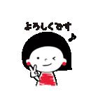 おめかしちゃん(個別スタンプ:15)