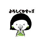 おめかしちゃん(個別スタンプ:16)