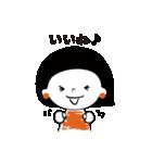 おめかしちゃん(個別スタンプ:17)