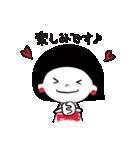 おめかしちゃん(個別スタンプ:18)