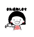 おめかしちゃん(個別スタンプ:19)