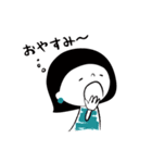 おめかしちゃん(個別スタンプ:20)
