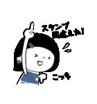 おめかしちゃん(個別スタンプ:21)