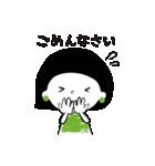 おめかしちゃん(個別スタンプ:23)