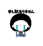 おめかしちゃん(個別スタンプ:24)