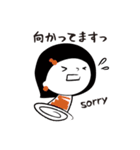 おめかしちゃん(個別スタンプ:29)