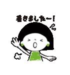 おめかしちゃん(個別スタンプ:30)