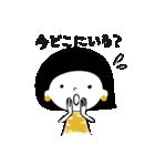 おめかしちゃん(個別スタンプ:31)