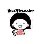 おめかしちゃん(個別スタンプ:32)