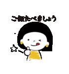 おめかしちゃん(個別スタンプ:38)