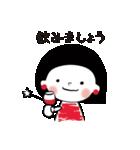 おめかしちゃん(個別スタンプ:39)
