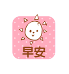 Simple Stickers2-Chinese Traditional-(個別スタンプ:1)