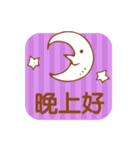 Simple Stickers2-Chinese Traditional-(個別スタンプ:3)