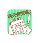Simple Stickers2-Chinese Traditional-(個別スタンプ:4)