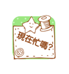 Simple Stickers2-Chinese Traditional-(個別スタンプ:5)