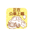 Simple Stickers2-Chinese Traditional-(個別スタンプ:6)
