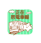Simple Stickers2-Chinese Traditional-(個別スタンプ:7)
