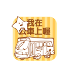 Simple Stickers2-Chinese Traditional-(個別スタンプ:8)