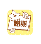 Simple Stickers2-Chinese Traditional-(個別スタンプ:11)