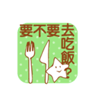 Simple Stickers2-Chinese Traditional-(個別スタンプ:12)