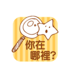 Simple Stickers2-Chinese Traditional-(個別スタンプ:13)