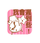 Simple Stickers2-Chinese Traditional-(個別スタンプ:14)
