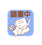 Simple Stickers2-Chinese Traditional-(個別スタンプ:15)