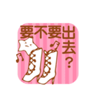 Simple Stickers2-Chinese Traditional-(個別スタンプ:17)