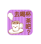 Simple Stickers2-Chinese Traditional-(個別スタンプ:18)