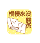 Simple Stickers2-Chinese Traditional-(個別スタンプ:19)