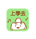 Simple Stickers2-Chinese Traditional-(個別スタンプ:20)