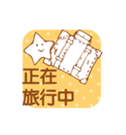 Simple Stickers2-Chinese Traditional-(個別スタンプ:21)